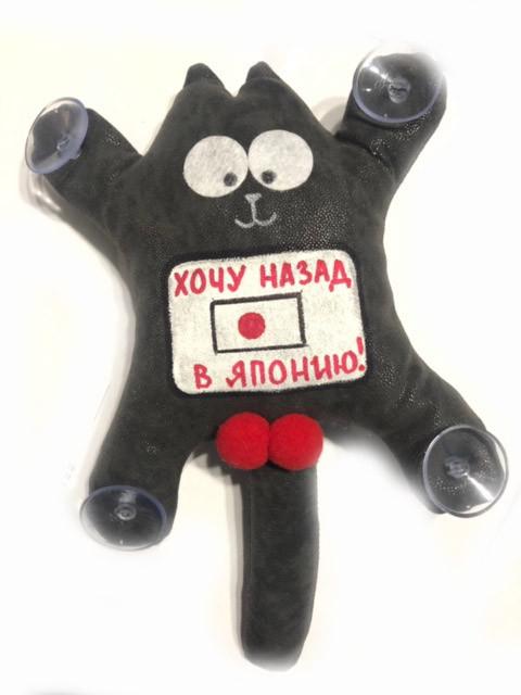 М'яка іграшка Кіт Саймон з лого Хочу назад в Японію!