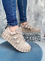 Жіночі шкіряні кросівки Шеїн, бежеві, фото 1