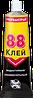 Клей 88 универсальный туба 40мл. ХимикПлюс