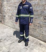 Спец одежда рабочая с светоотражающими полосами