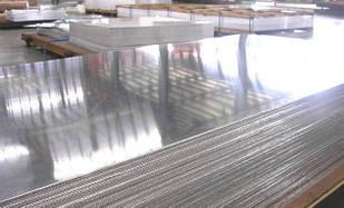 Лист алюминиевый гладкий 8.0х1000х2000 мм марка (1050) аналог АД0