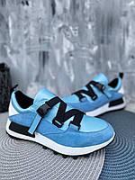 Кросівки жіночі Мехх , натуральні ,блакитні, фото 1