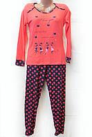 Пижама женская, кофта и брюки