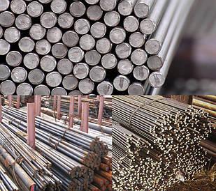 Круг стальной ст 09Г2С ф 22 сталь конструкционная
