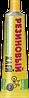 Клей Резиновый, туба 40мл. ХимикПлюс