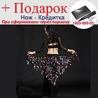 Платок пояс юбка для восточных танцев  Цветной, фото 1