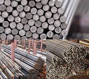 Круг стальной горячекатанный ст 12Х1МФ ф 24 мм