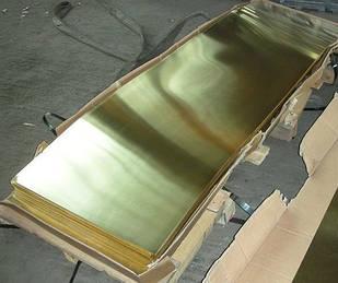 Лист латунный 0,9х600х1500 мм Л63 ЛС59 мягкий, твёрдый.