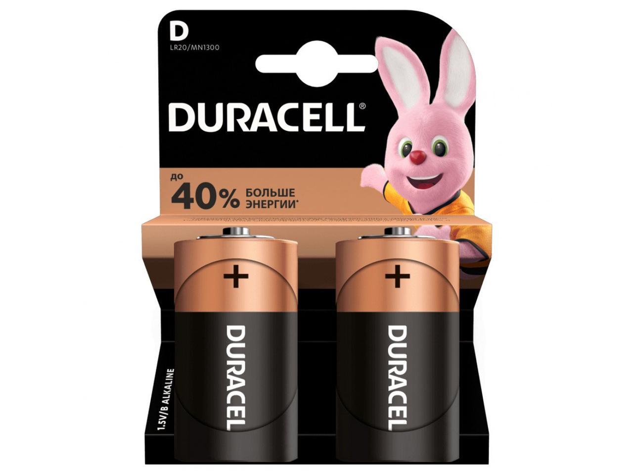 Батарейки Duracell LR20