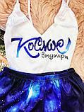 Шелковая пижама Топ белый на бретелях ( регулируются) и шортики Космос внутри Шелк Армани синего цвета, фото 4