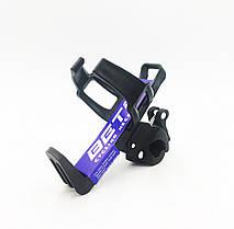 Тримач велосипедний під пляшку SHJ-005