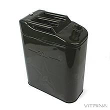 Канистра металлическая Сталь 20л   VTR P-1453