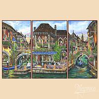 """Триптих для частичной вышивки бисером """"Венецианские мотивы"""""""