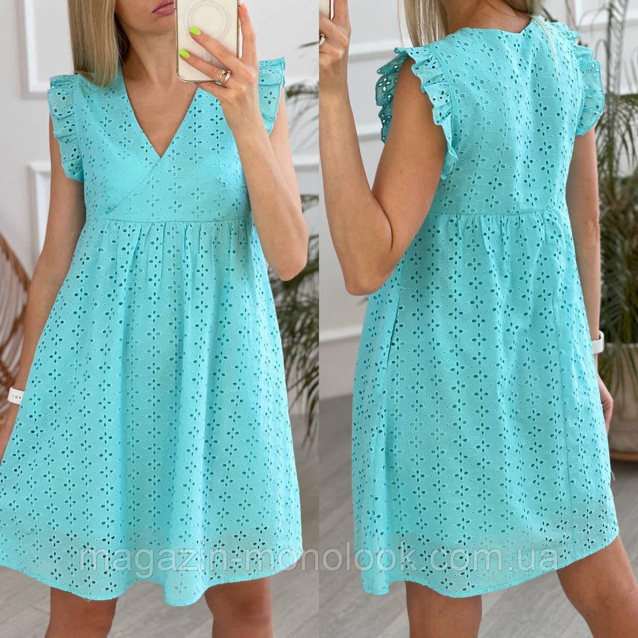 Платье женское летнее нежное  42,44,46,48