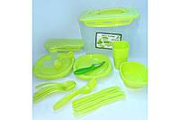 Столовый набор для пикника Picnic Package, 55 предметов, зеленый