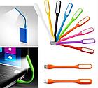 ОПТ Портативный гибкий usb светильник USB Led Light, подсветка - фонарик для ноутбука, фото 6