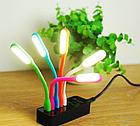 ОПТ Портативный гибкий usb светильник USB Led Light, подсветка - фонарик для ноутбука, фото 8