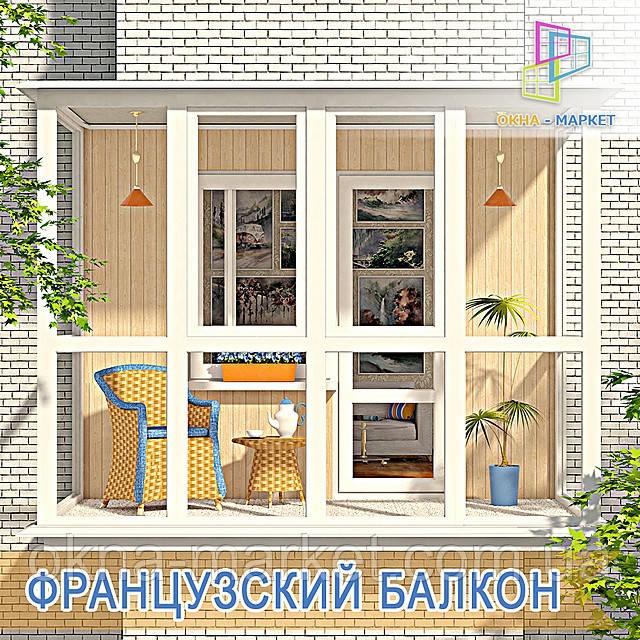 Застеклить французский балкон цена отделка балконов москва дизайн