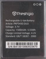 Аккумулятор для Prestigio MultiPhone 5450 DUO оригинальный, батарея PAP5450 DUO