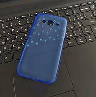Чехол силиконовый прозрачный для Samsung J5 (2016), 0.5mm, Синий