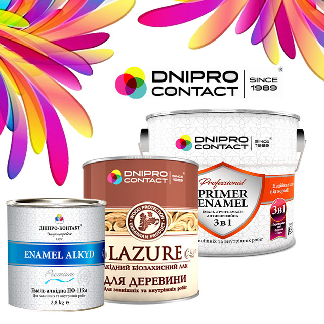 Dnipro-Contact Лакокрасочная продукция