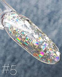 Гель-лак Saga Galaxy Glitter №5 8 мл - Глиттерный гель с брокатом, разноцветными блестками для дизайна ногтей