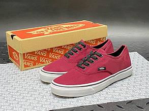 Подростковые(женские) кеды текстильные Vans, бордовые