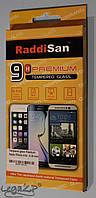 Защитное стекло для Apple iPhone 4 4s