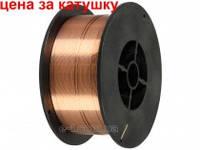Дріт обміднений 1,0 мм (15кг)