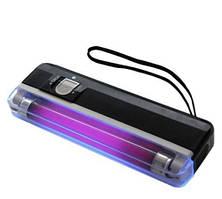 Детектор валют портативний ручний ультрафіолетовий DL-01