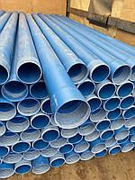 Обсадная труба для скважин ПВХ d140х7,2мм длина 3 м