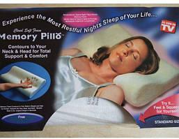 Подушка з пам'яттю memory pill