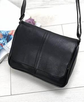 Женская черная сумка натуральная кожа код 22-109
