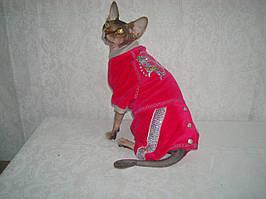 Комбінезон для котів Кнопка з велюру