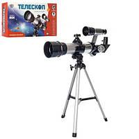 Детский игровой набор Телескоп SK 0015, фото 1
