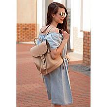 Шкіряний жіночий рюкзак Олсен світло-бежевий