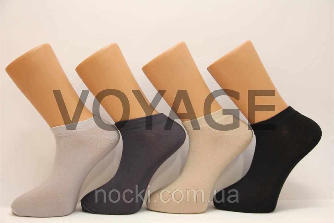 Мужские носки короткие с хлопка классика КЛ 41-45 темные ассорти