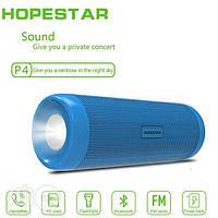 Портативна Bluetooth колонка HOPESTAR P4 з ліхтариком (MP3, FM, Handsfree, TF)