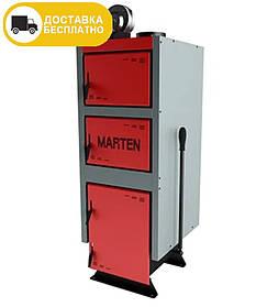 Marten Comfort 17kW котел на твердом топливе длительного горения бытовой Мартен Комфорт MС-17 17кВт