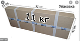 Настенный турник брусья пресс 4 в 1 (Турнік настінний бруси прес 4в1 чорний), фото 6