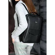 Шкіряний жіночий міський рюкзак на блискавці Cooper чорний