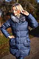 Х7065 Куртка-пальто пуховик зима , фото 2