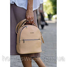 Шкіряний жіночий міні-рюкзак Kylie світло-бежевий