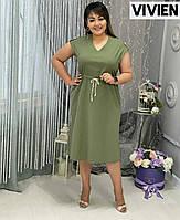 Сукня жіноча 82701