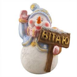 Статуэтка новогодняя Decoline Снеговик Поздравляю цветной (гипс) F1804-5(G)