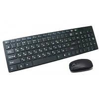 Бездротова клавіатура і миша K06 / комплект бездротової клавіатура миша / клавіатура і миша