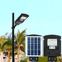 Уличный светильник на солнечной батарее с датчиком движения фонарь на столб Solar Street Light 1VPP 45W