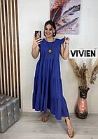 Сукня жіноча 82702