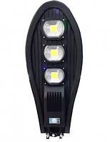 Вуличний ліхтар на сонячній батареї світильник на стовп solar street light 270W COB With Remote з пультом