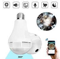 """Панорамна стельова WiFi IP камера відеоспостереження """"Лампочка"""" SMART CAMERA UKC CAD-B13 H302 2MP"""
